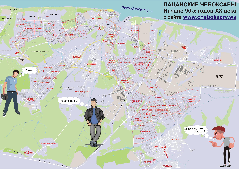Карта Чебоксар Чеб Ру