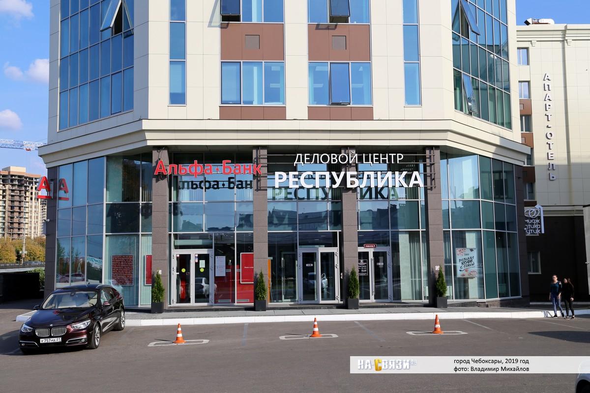 кредит европа банк москва адреса отделений действующие