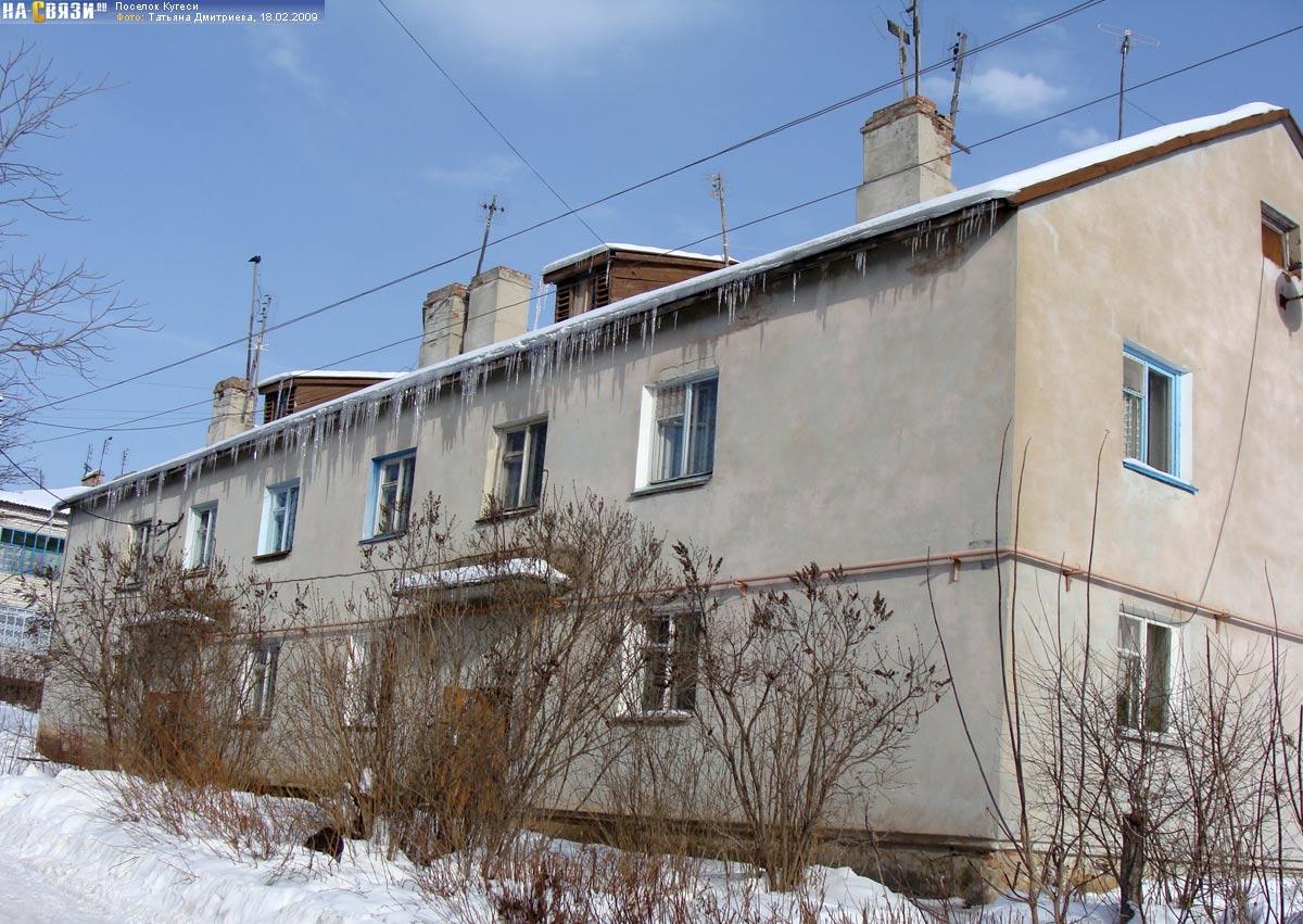 дом престарелых в саратове клочкова 79