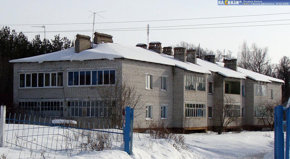 Пансионат для пожилых кугеси проект дома для престарелых