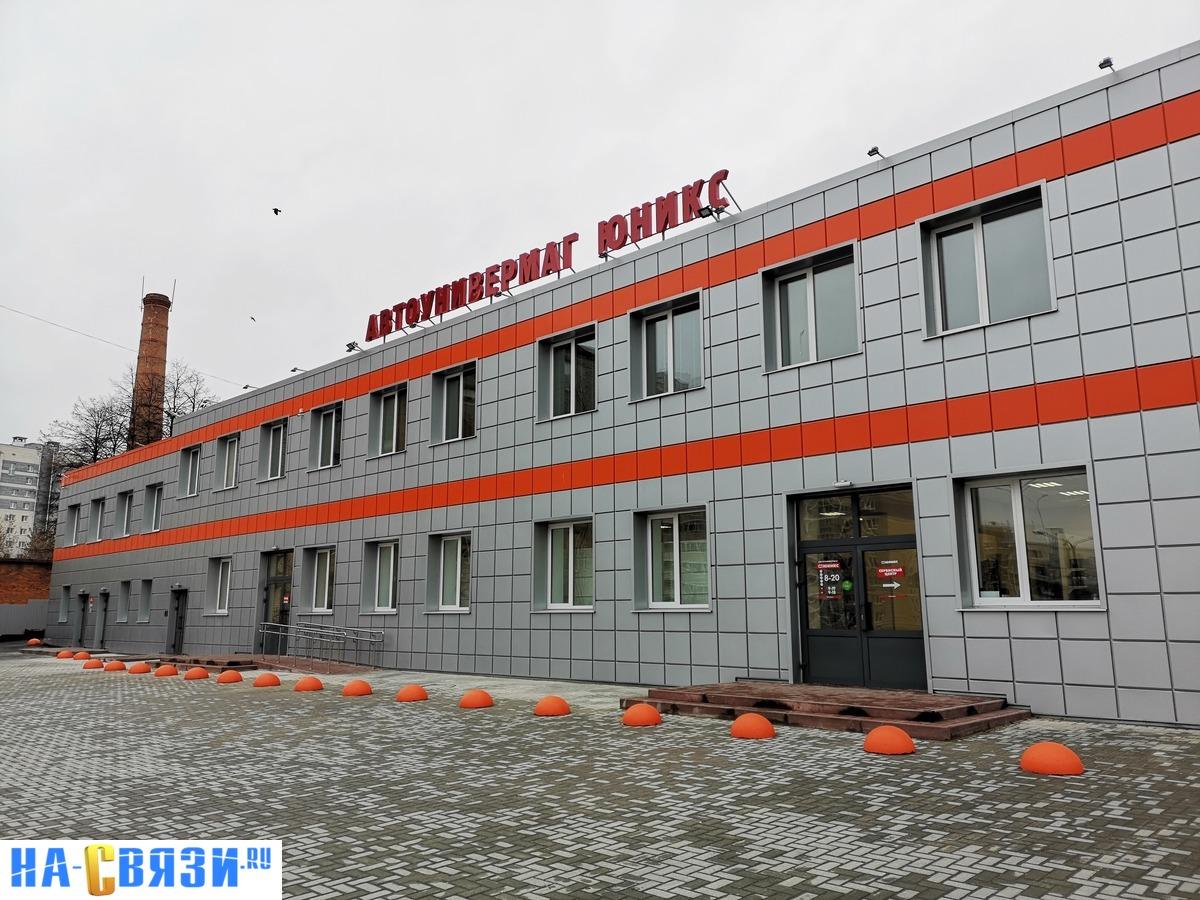 Юникс бетон бетон заринск купить