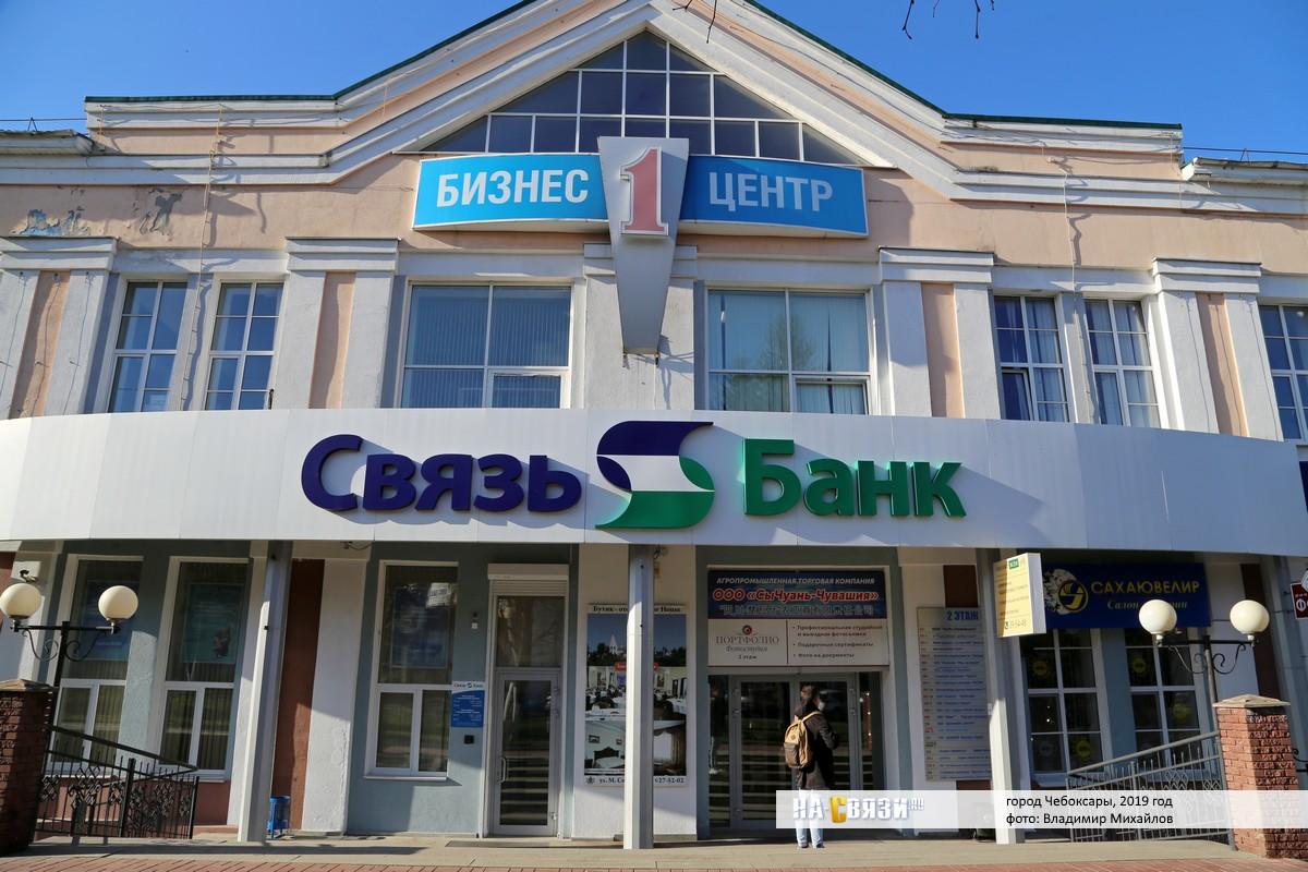 Чебоксары потребительские кредиты банки