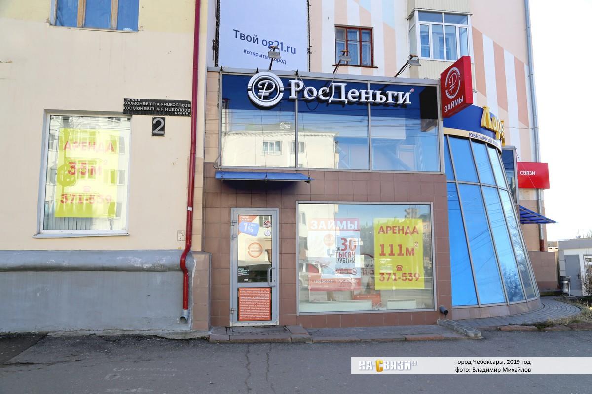 подать заявку на кредит под залог автомобиля в томске