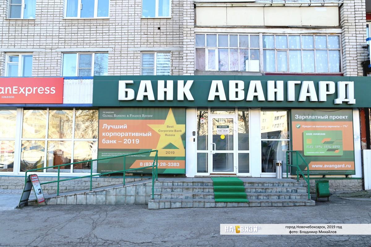 кредит без визита в офис банка