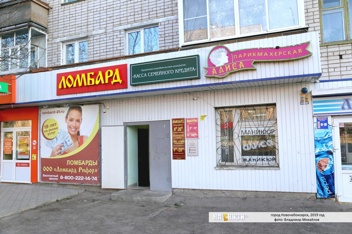 Где заплатить кредит русфинанс банк
