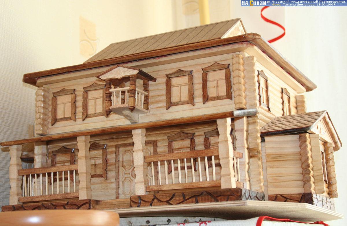Макет деревянного дома своими руками 11
