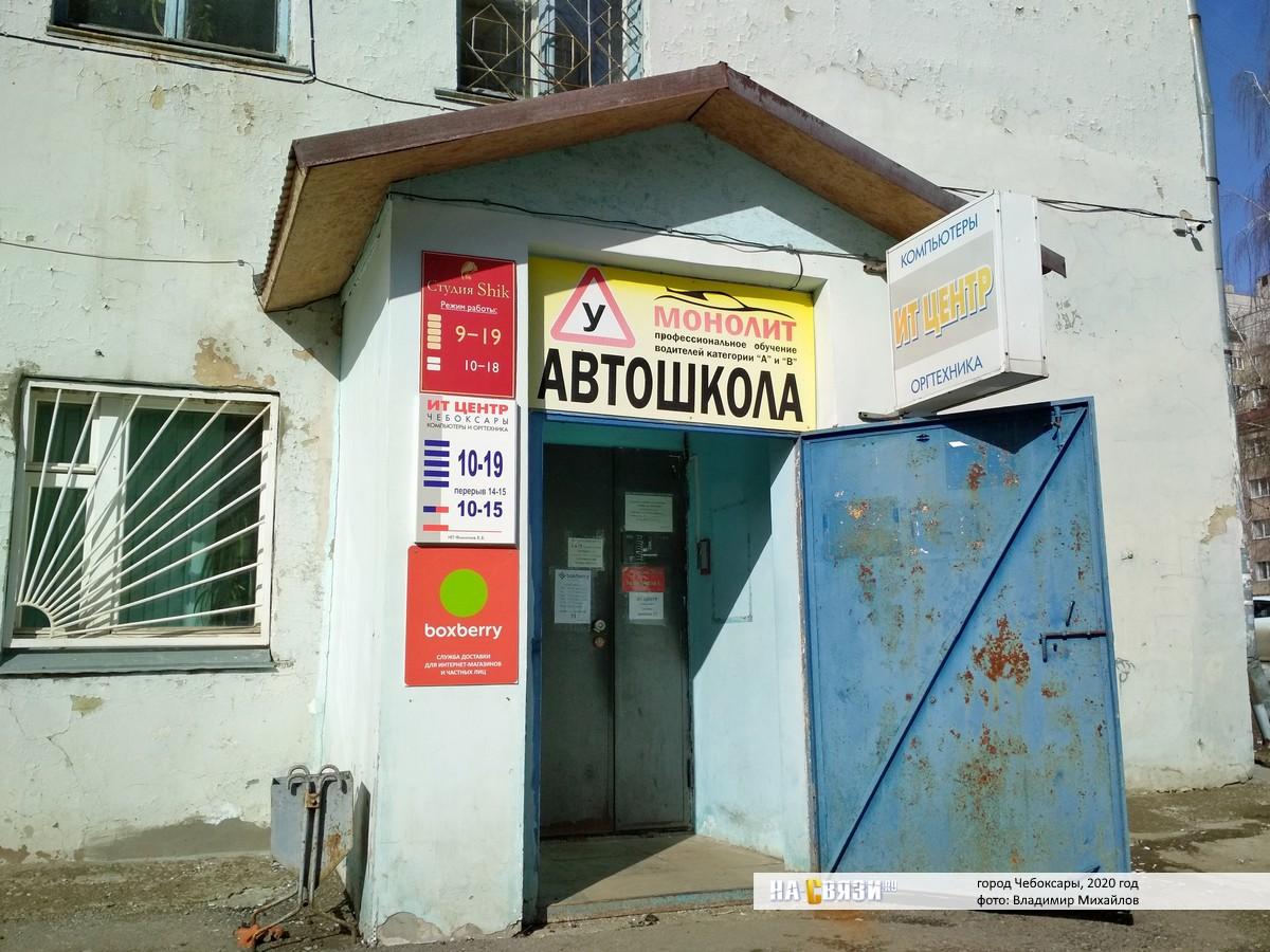 Центр бетона чебоксары купить бетон м300 в22 5
