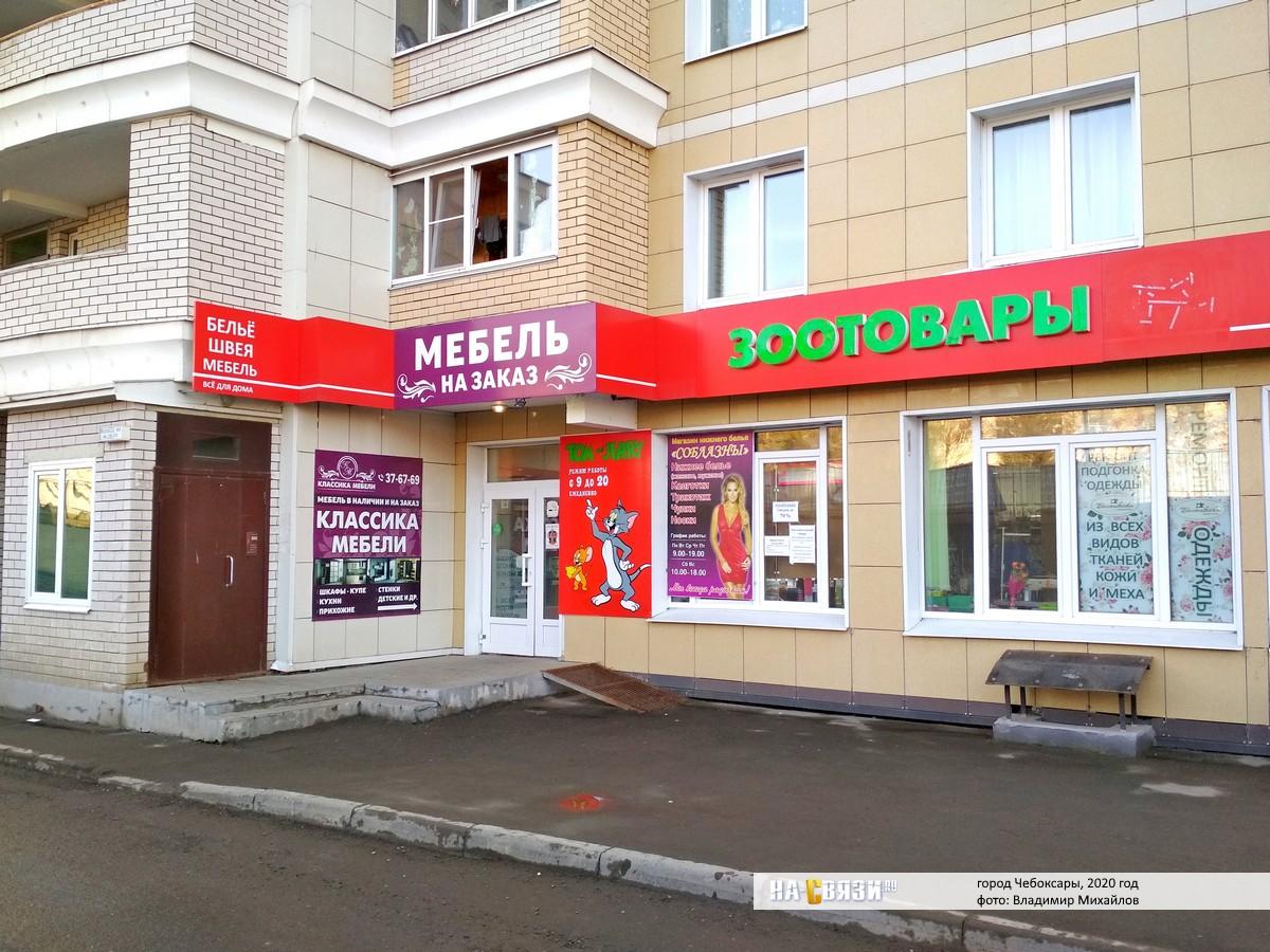 Магазины женского белья в чебоксарах вакуумный пищевой упаковщик p 290
