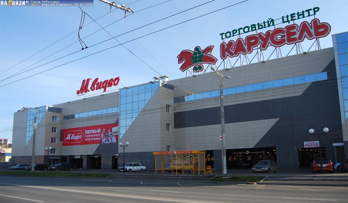 Карта Новосибирска улицы дома и организации города  2ГИС