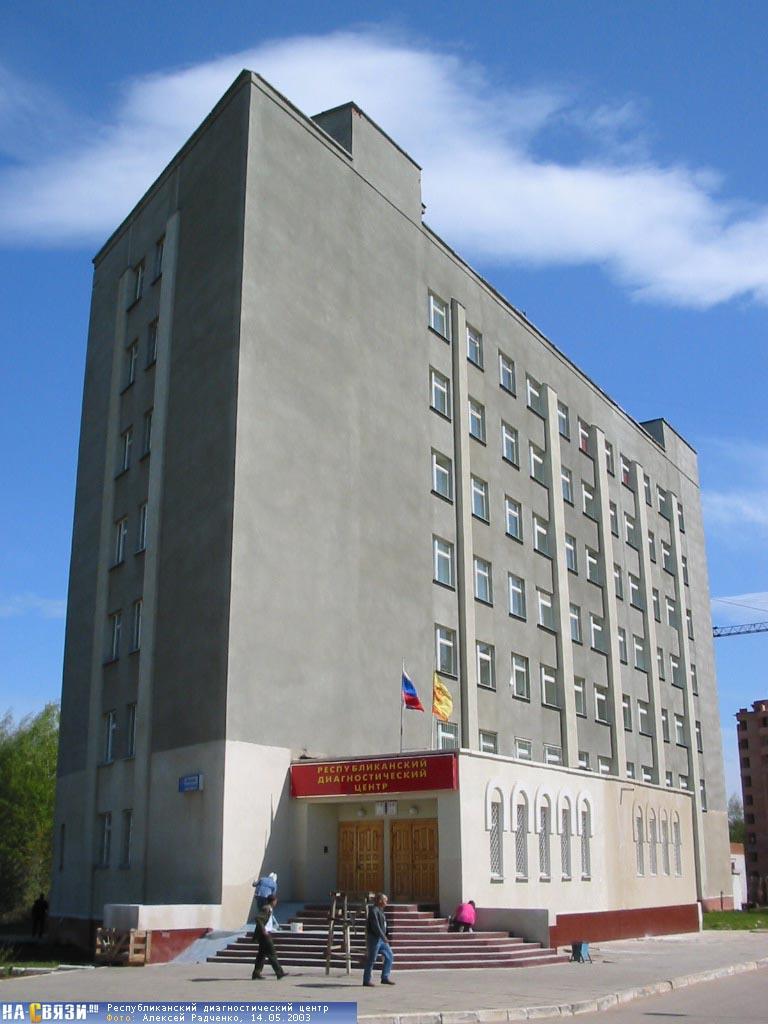 Неврологическое отделение железнодорожной больницы челябинск