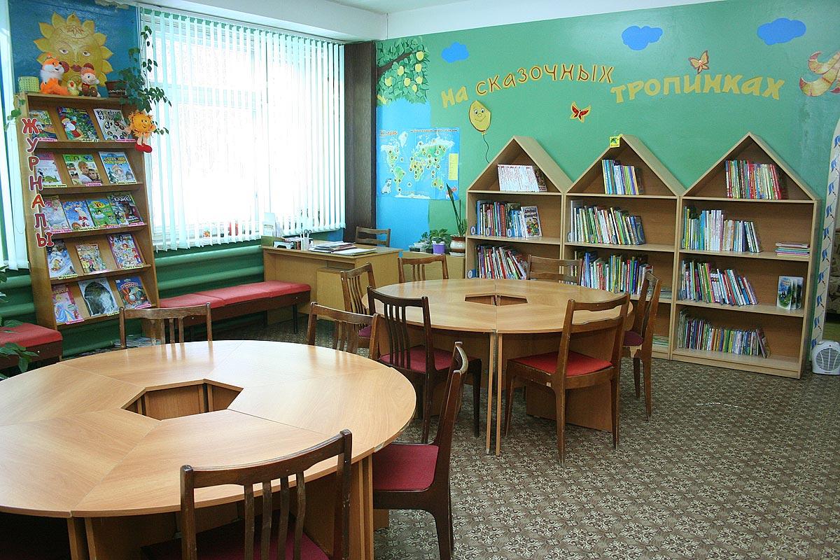 Дизайн библиотеки детской
