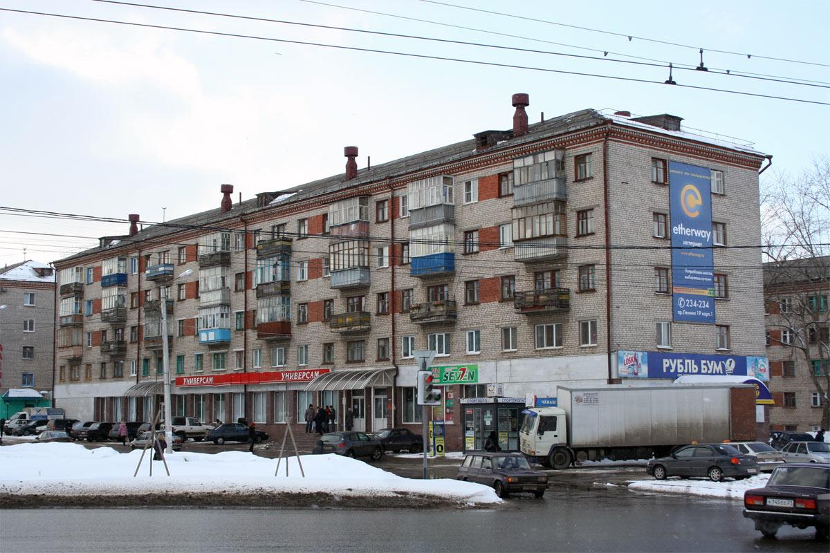 Фотоомоложение Улица Васнецова Чебоксары