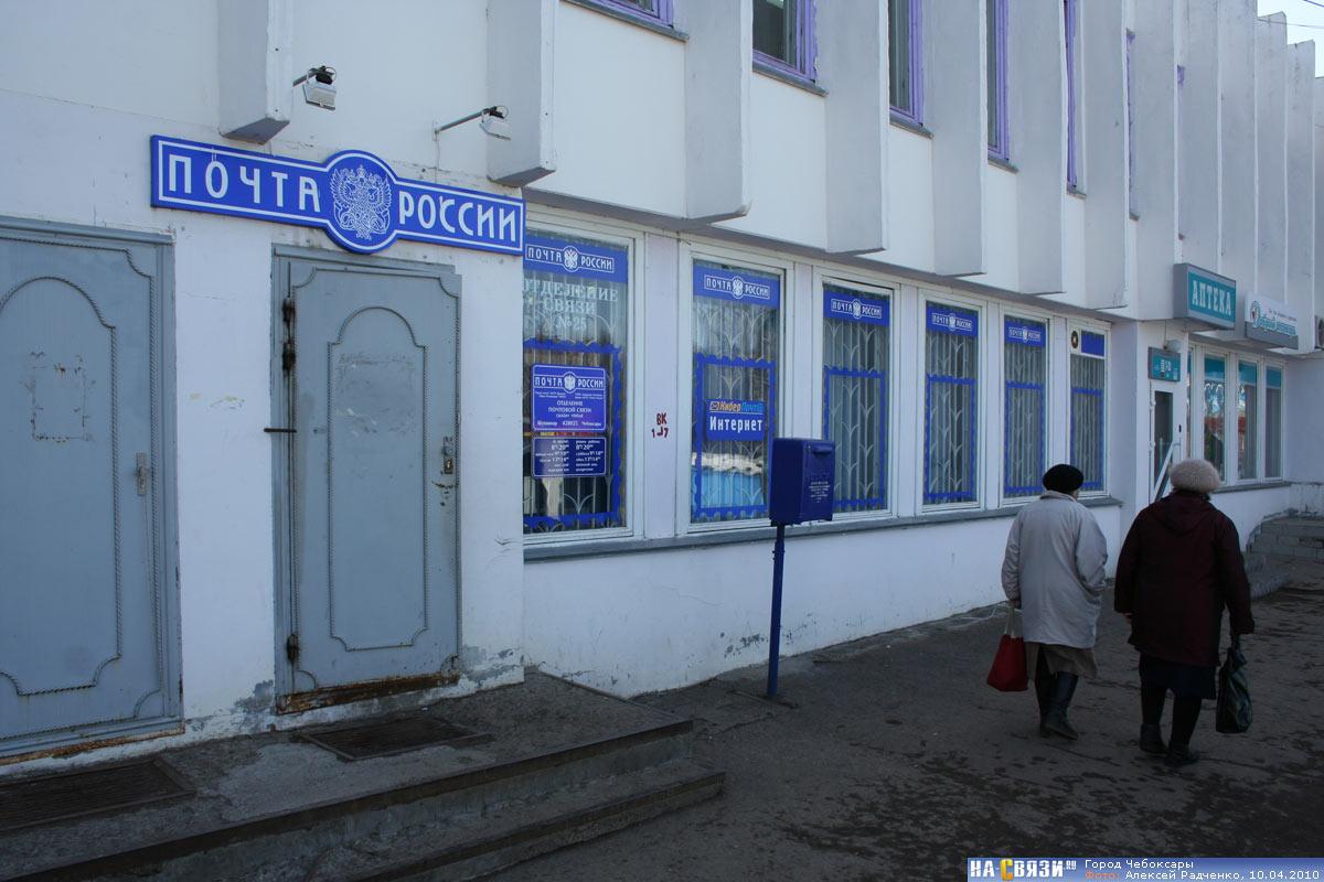 Почта россии,тарифы на услуги,письма,почтовые услуги,цены за отправку писем