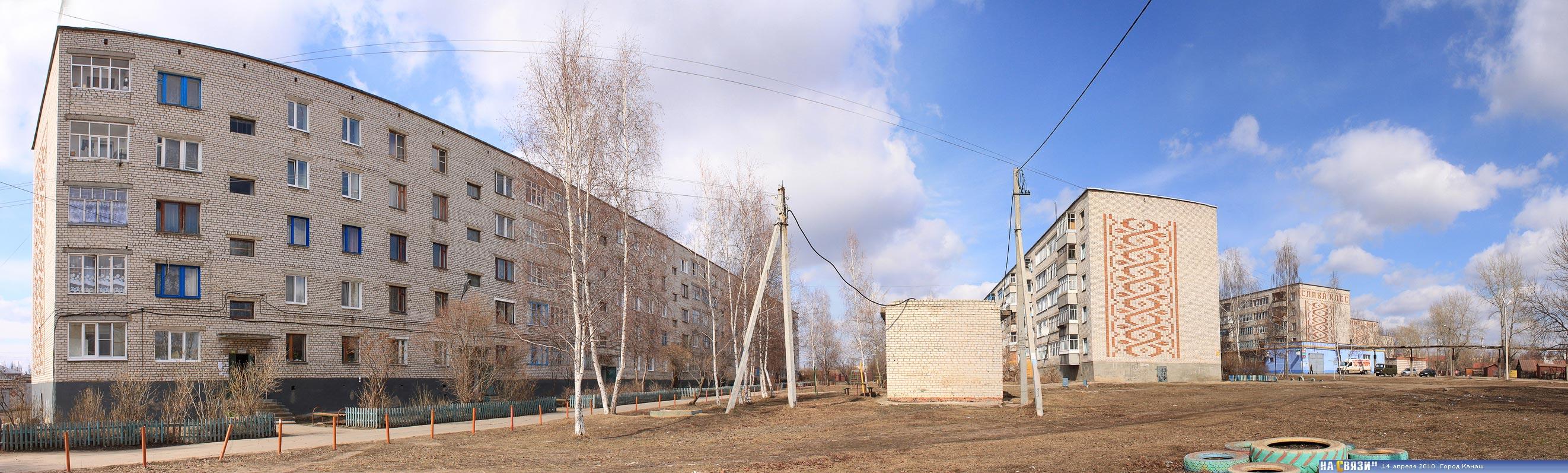 Снять офис в городе Москва Первомайская
