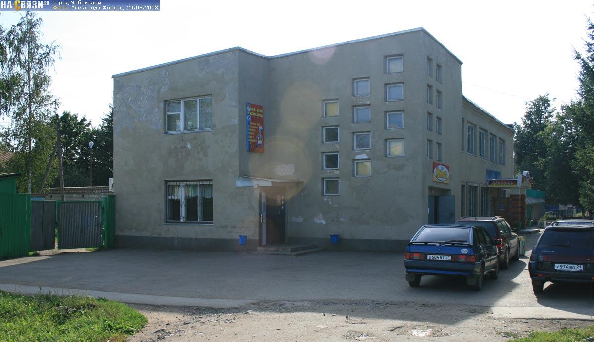 Урмары бетон бетон силикатный купить