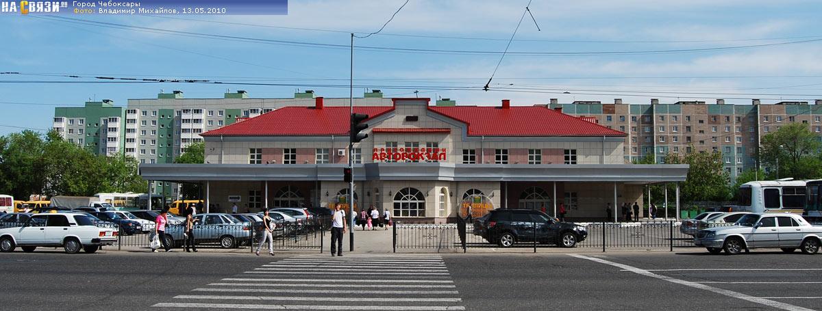 Вокзалы [на карте]
