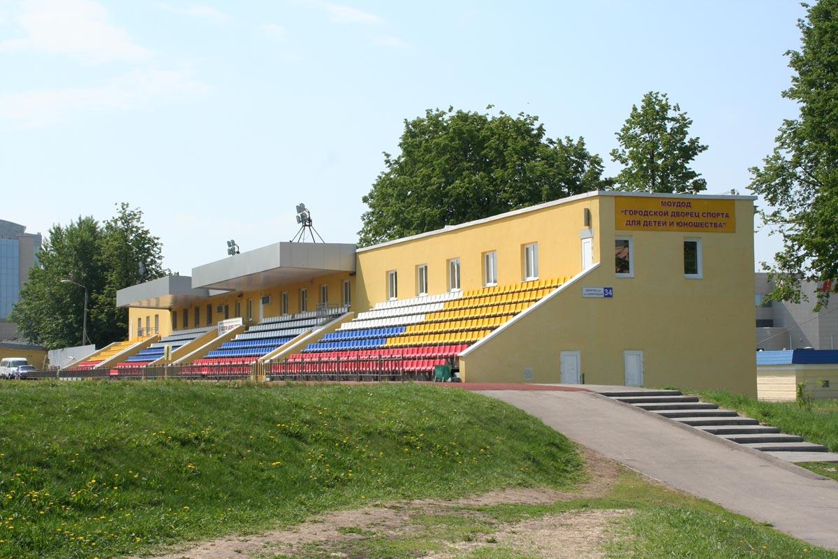 Городской дворец спорта для детей и юношества