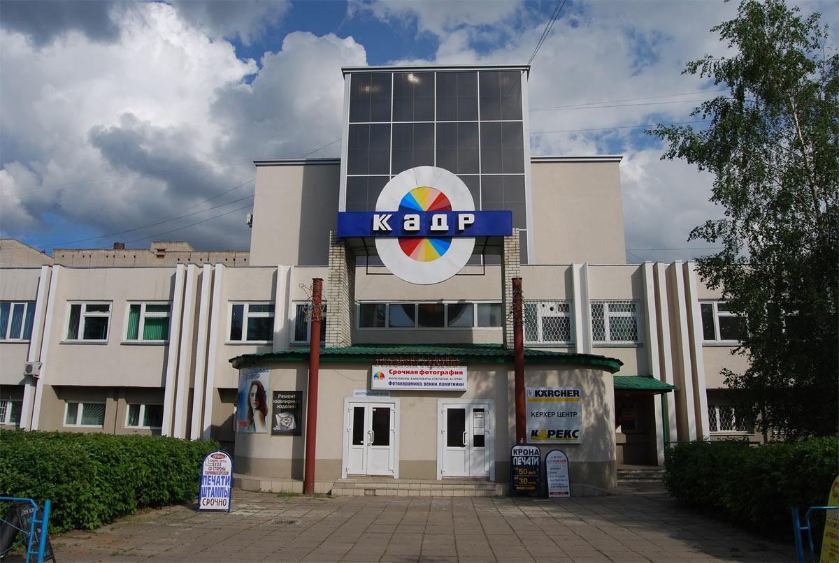 Проспект Мира 82В (г Чебоксары) Супермаркет