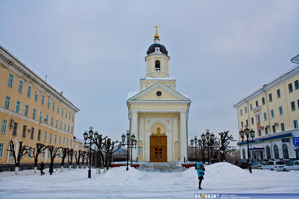 Список религиозных сооружений [ на ...: www.cheb.ru/hram.htm