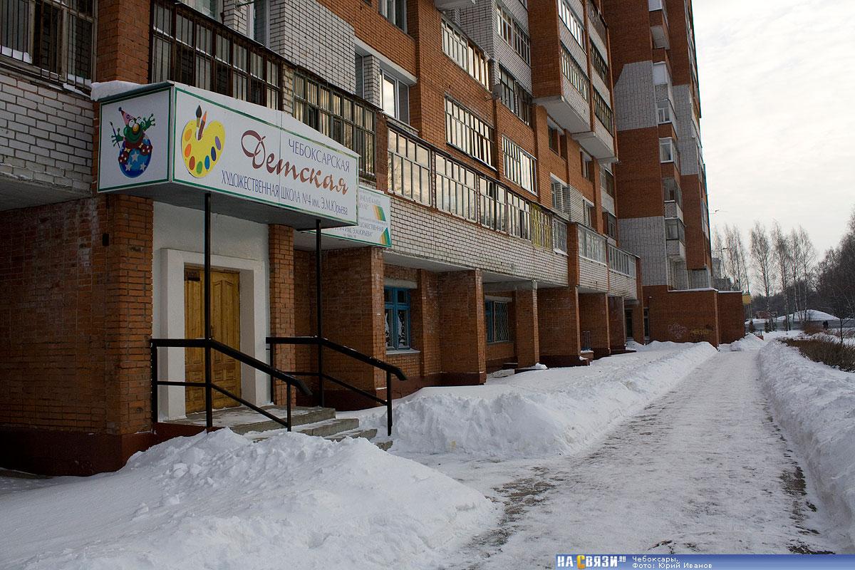 Рестилайн Улица Э.М.Юрьева Чебоксары фотоэпиляция где родинки