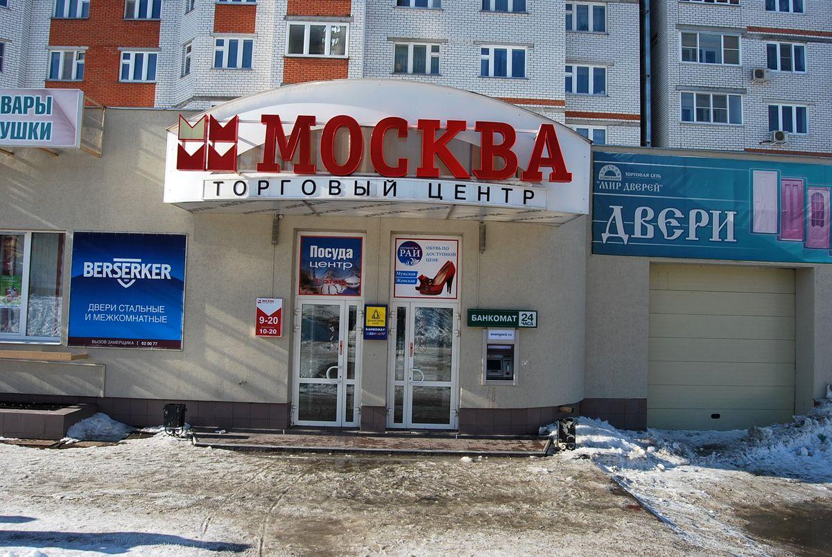 Адреса Магазинов Планета Обуви В Москве