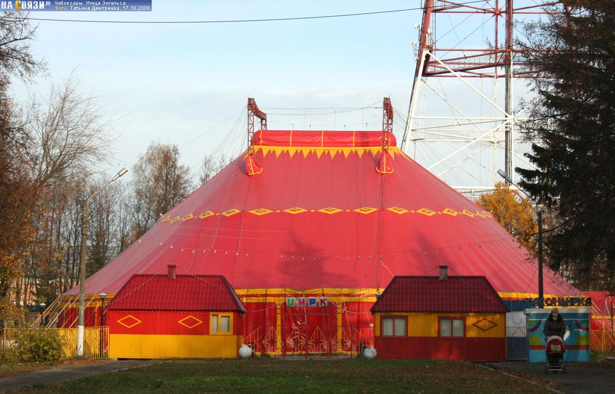 Секс среди цирковых 7 фотография