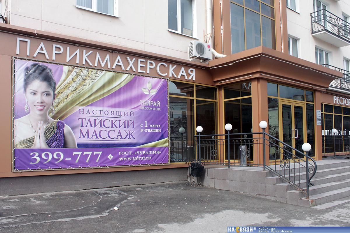 Инъекционное интимное омоложение Улица Спиридона Михайлова Чебоксары