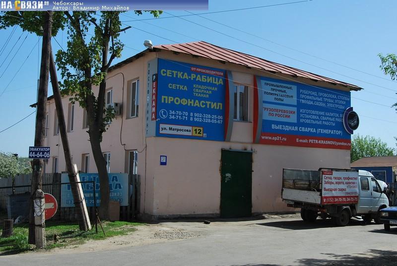 Криолиполиз Улица Матросова Чебоксары Озонотерапия внутривенно-капельно Автономная улица Чебоксары