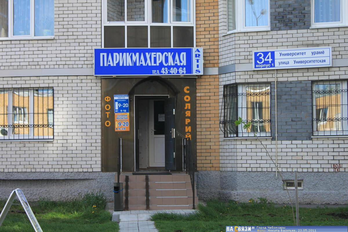 prostitutki-v-cheboksarah-v-szr