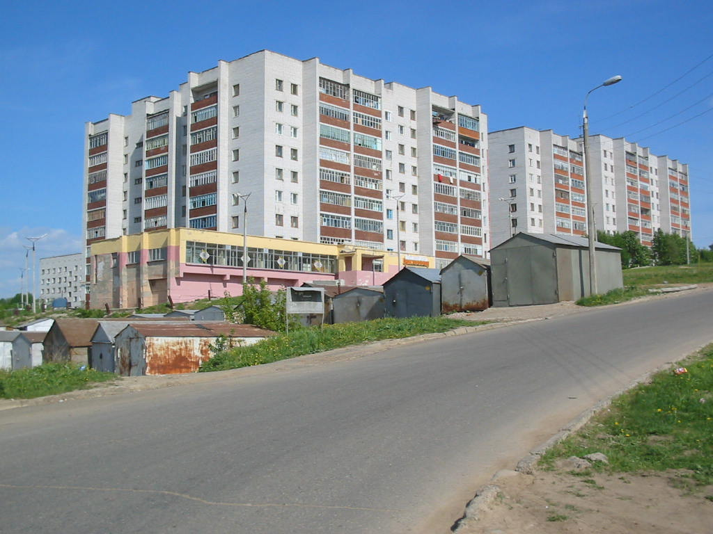 Криолиполиз Улица Эльменя Чебоксары акне розацеа лечение