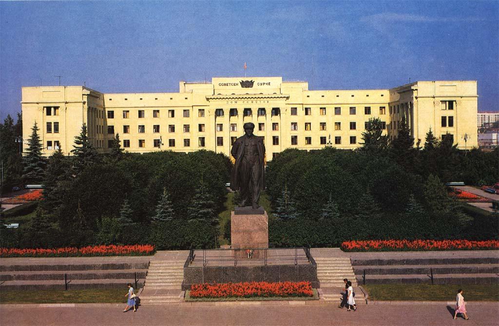 Площадь Республики Установлен 1960г. закрыть окно. Снято на…