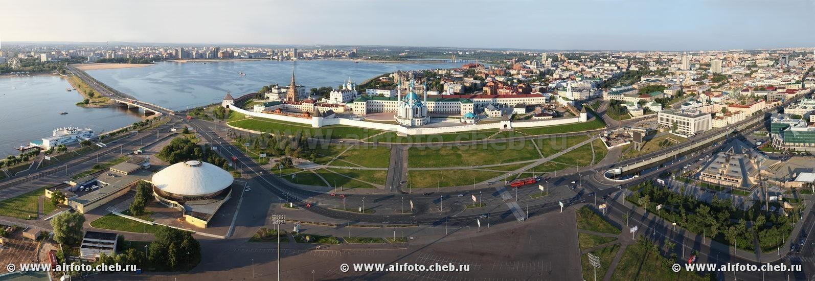 Казань -Центр