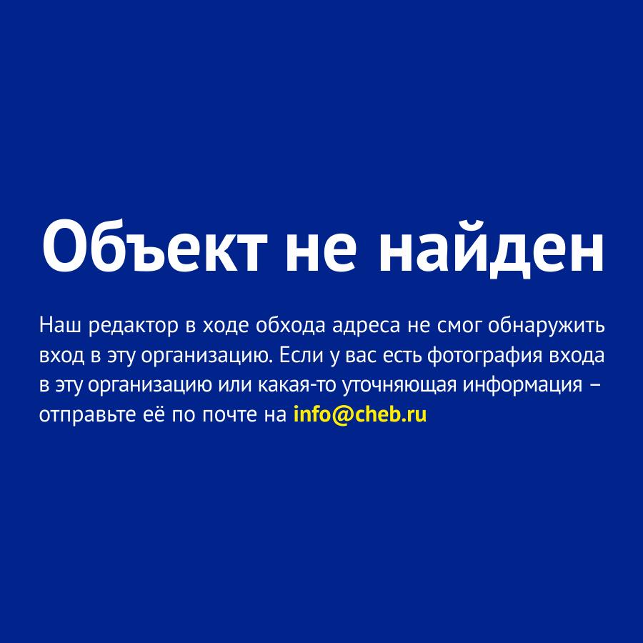 """Федеральная сеть квестов """"Фобия"""""""