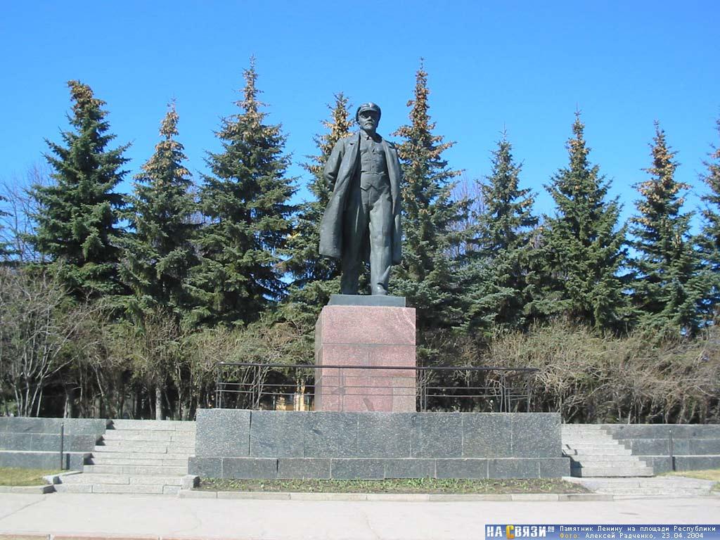 Памятник ru заказать гранитный памятник на могилу липецк