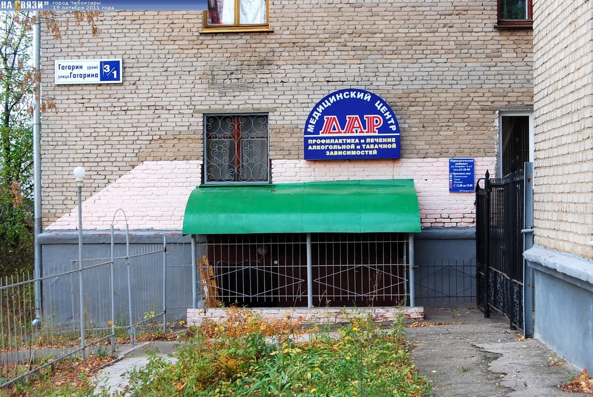 Лечение от алкоголизма в кинешме ивановской области