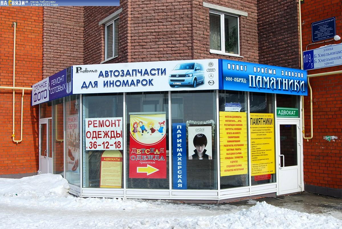 """,""foto.cheb.ru"