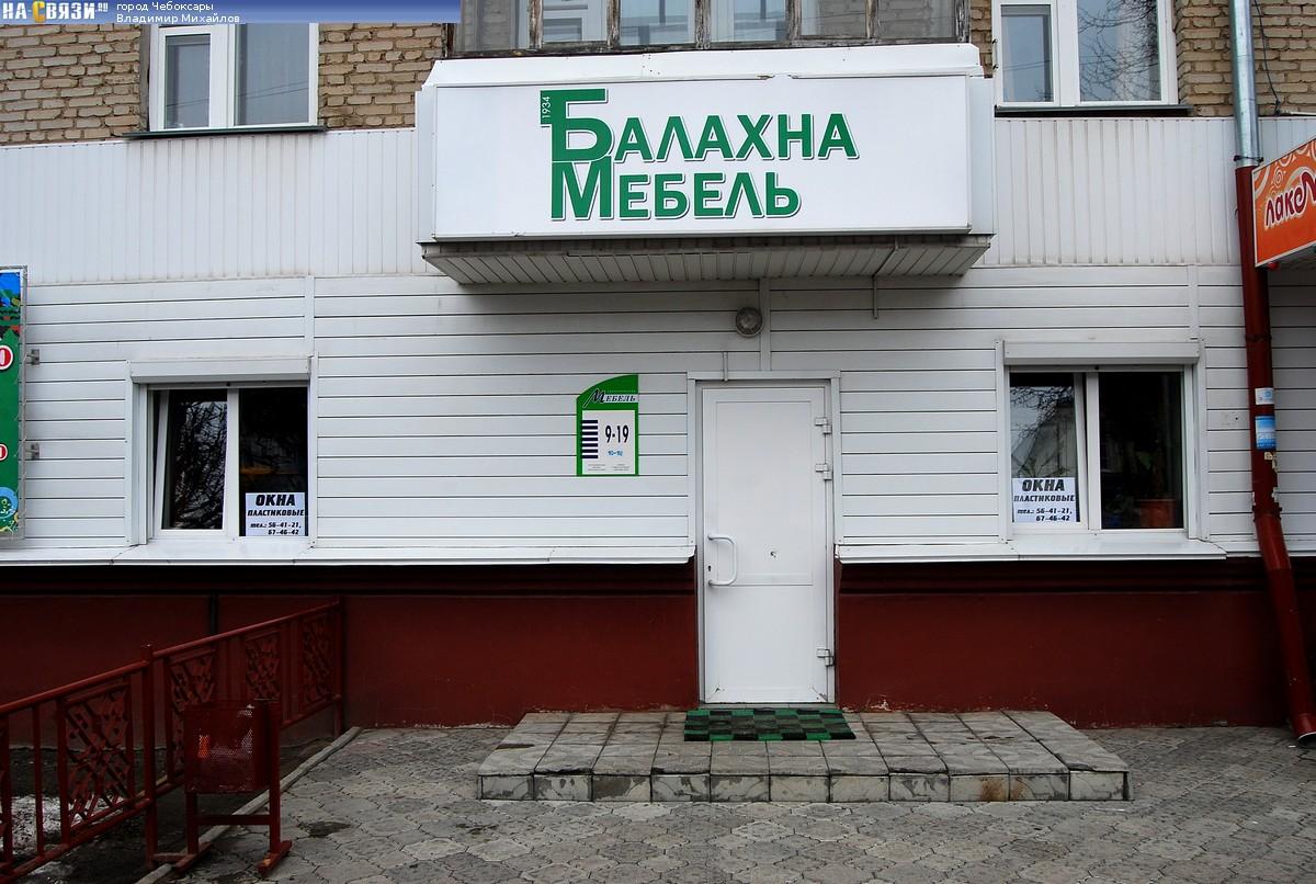 nizhegorodskiy-intim-magazin-v-internete