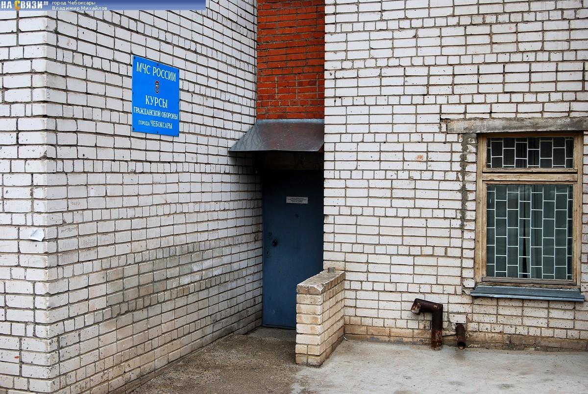 Миостимуляция Путепроводная улица Чебоксары Микротоковая терапия Московская набережная Чебоксары