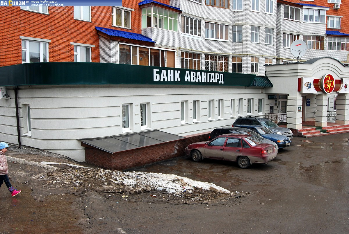 Банк город курс валют