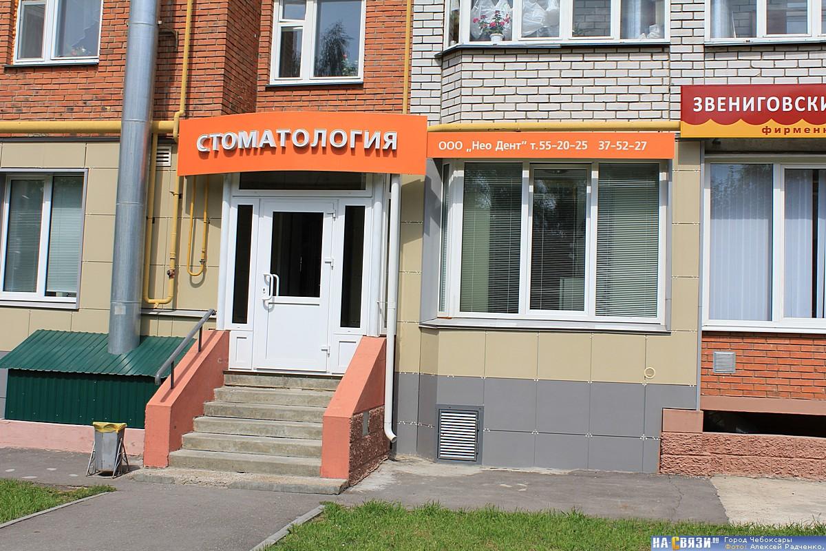 оф сайт зубная клиника в красноярске гладкова #1
