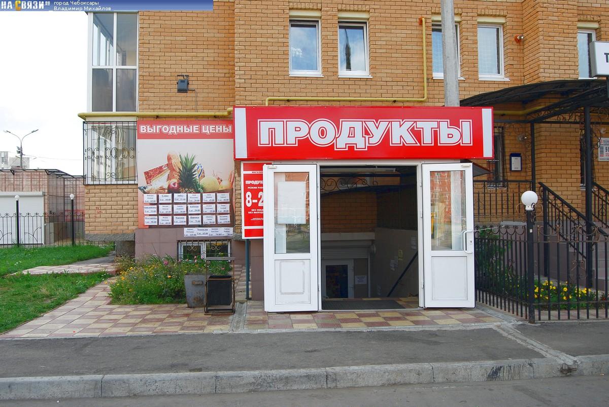магазин продуктов для похудения