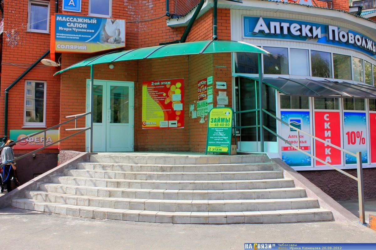 salon-eroticheskogo-massazha-fishka