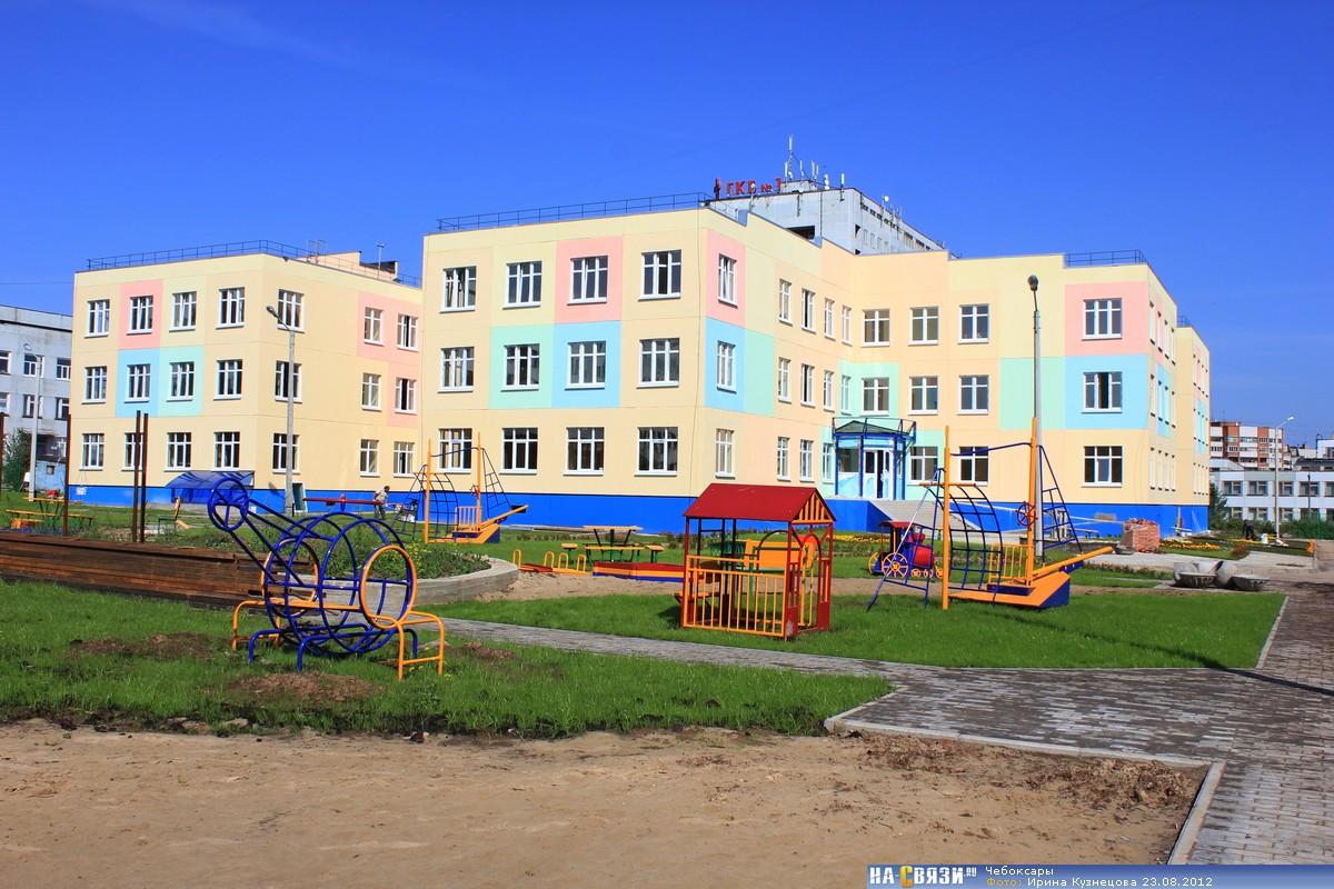 детский бассейн чебоксары