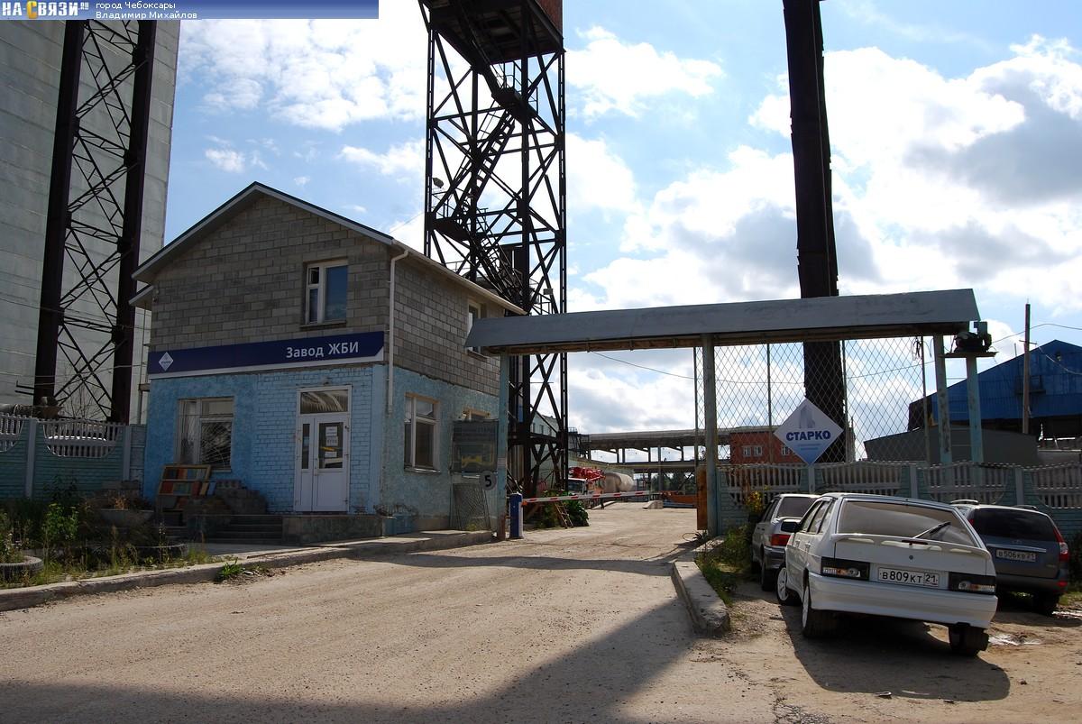 Открыть завод по жби плиты перекрытия 2х2