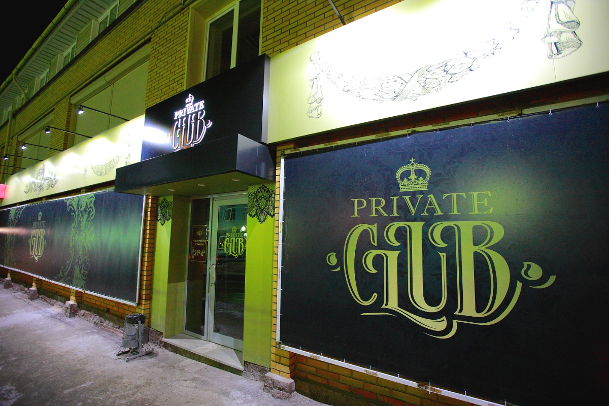 """Private Club"""