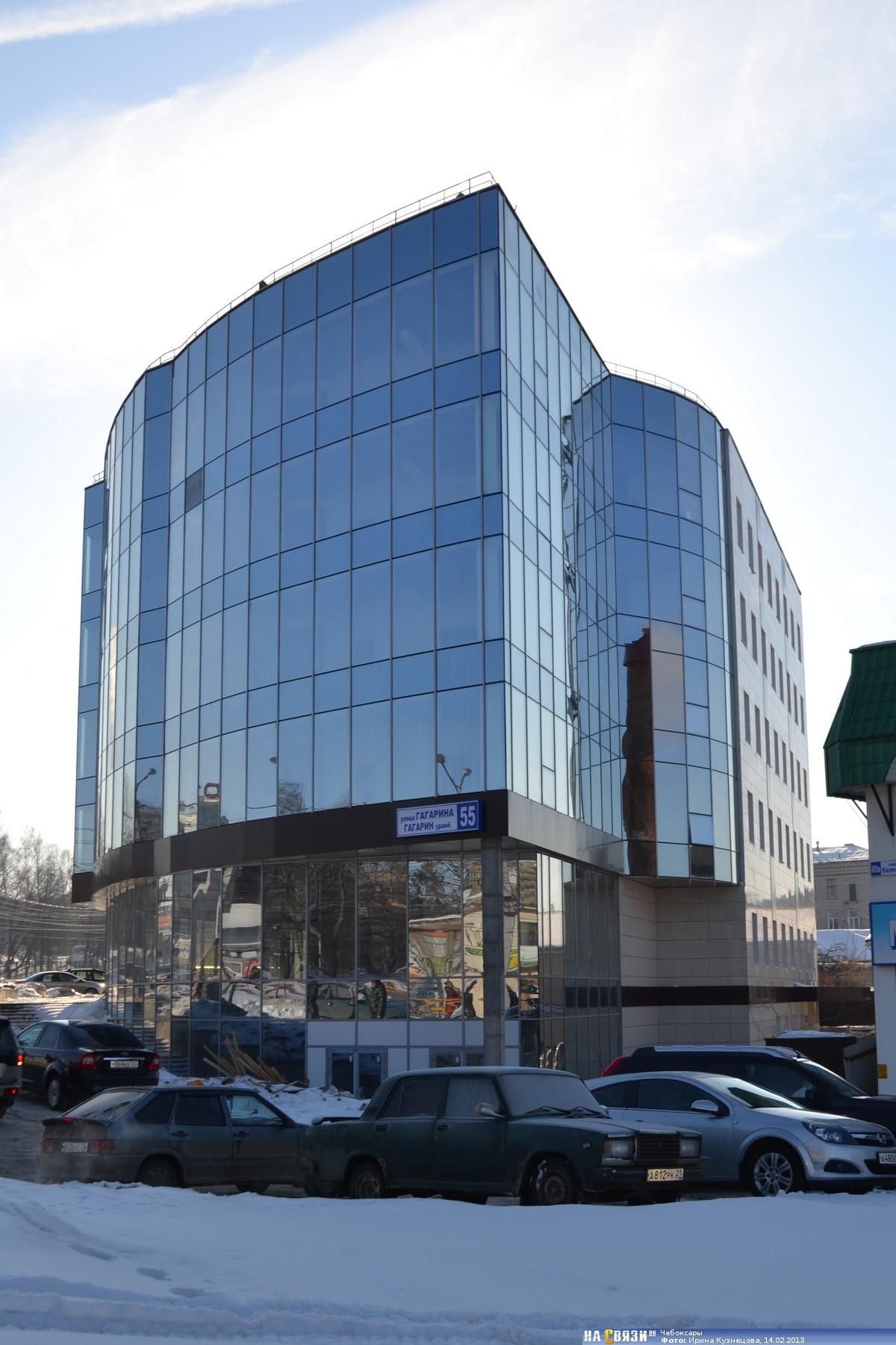 Трудовой договор Гагарина улица пакет документов для получения кредита Левитана улица