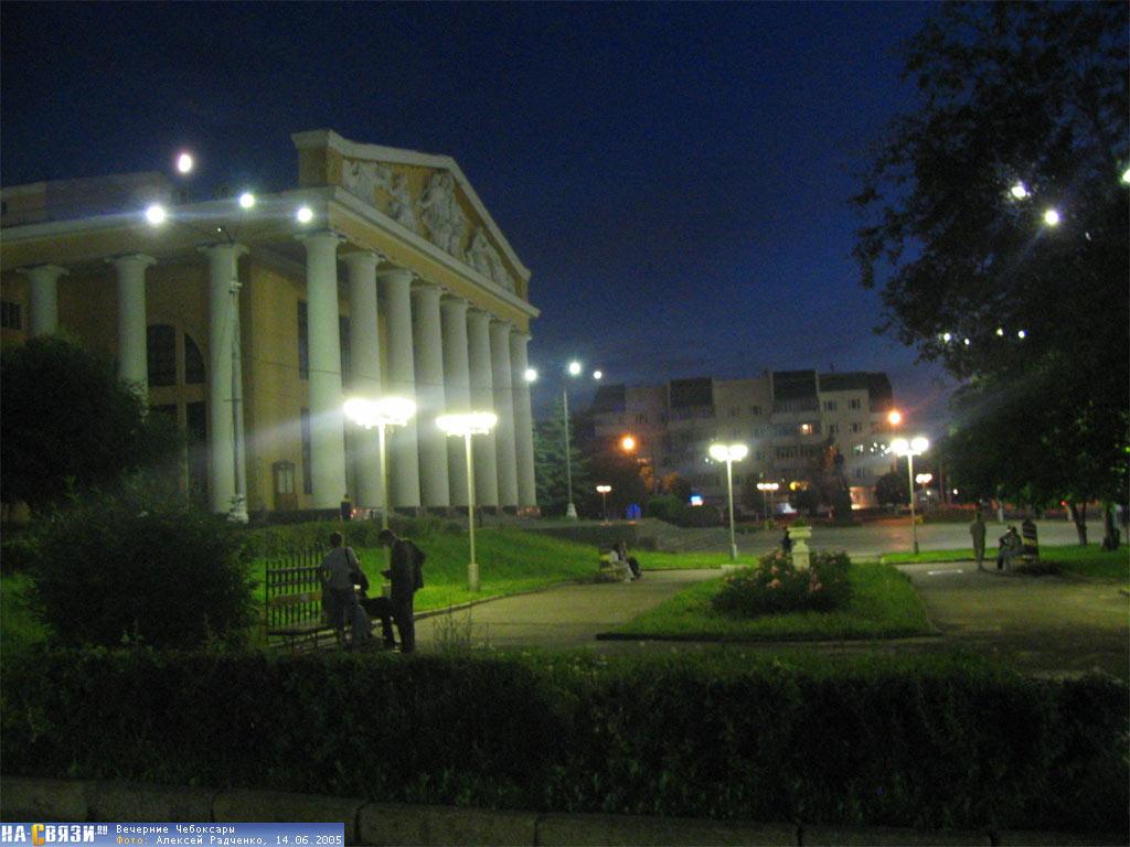 фото город контакте чебоксар