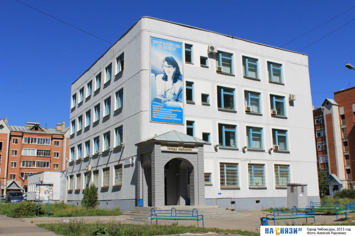 Свежие вакансии центр занятости в моргауши объявления куплю ваз 21093 в тобольске