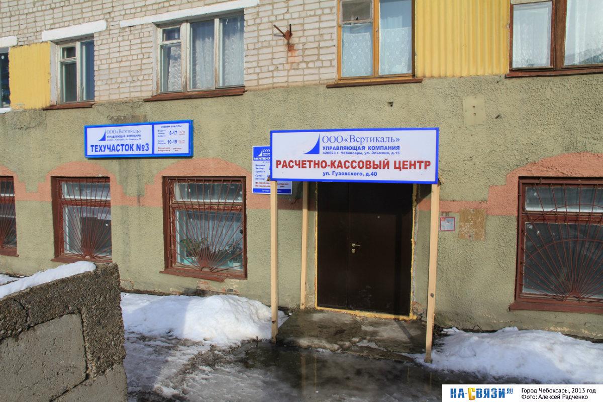 linux на русском для флешки