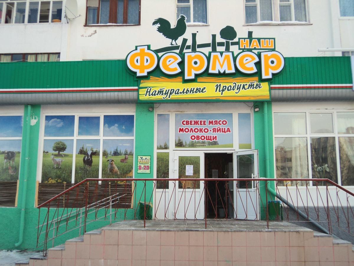 Народная аптека волгоград конкурс
